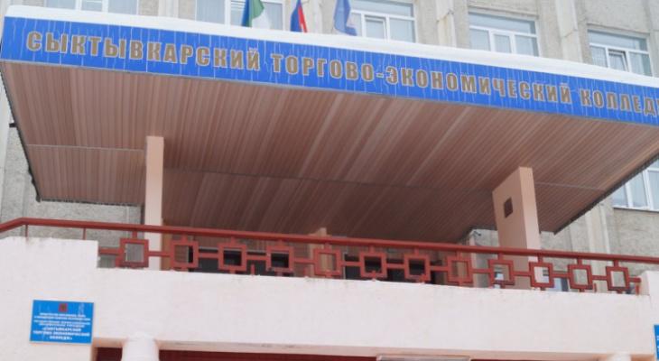 В Минобразе рассказали о судьбе школьников, которых «подселили» в сыктывкарский колледж
