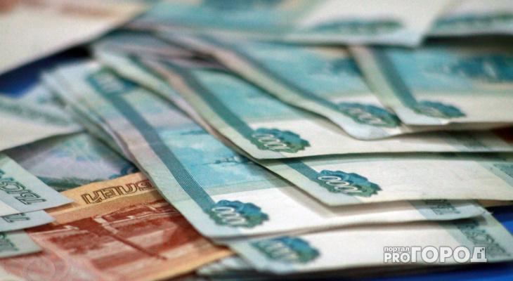 Малоимущим семьям Коми будут выплачивать по 10 тысяч рублей за ребенка