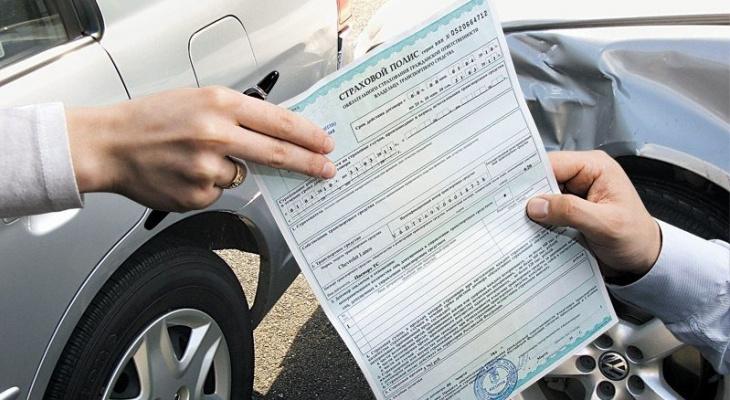 В России страховку водителей доверят роботам