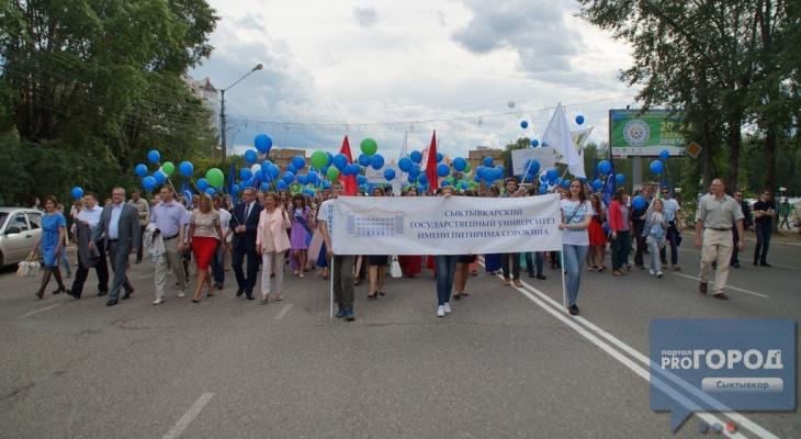 Из-за дождя в Сыктывкаре отменили шествие выпускников