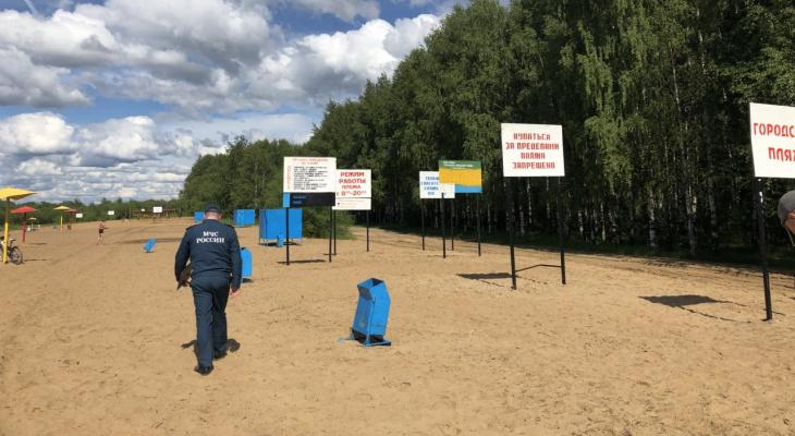 Несмотря на погоду в Сыктывкаре открыли пляжный сезон