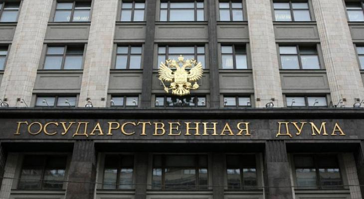 В России обсуждают создание нового дорожного знака