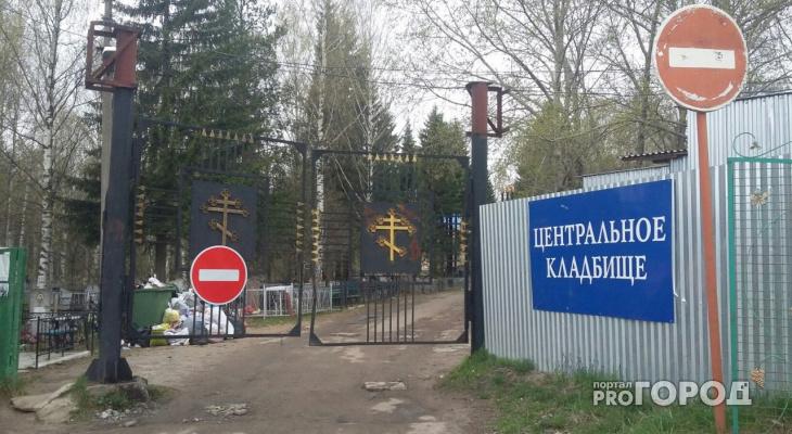 В Сыктывкаре пенсионер избил тростью знакомого и оставил его на кладбище