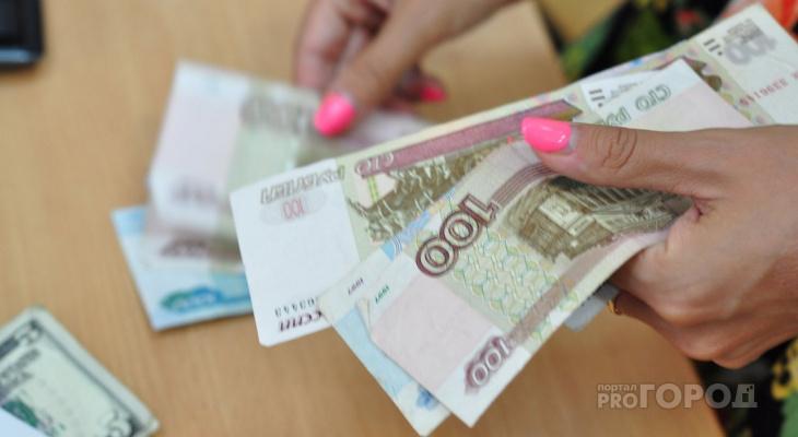 Сыктывкарцы о средней зарплате в Коми: «Когда нам доплатят остальные 36 000 рублей?»