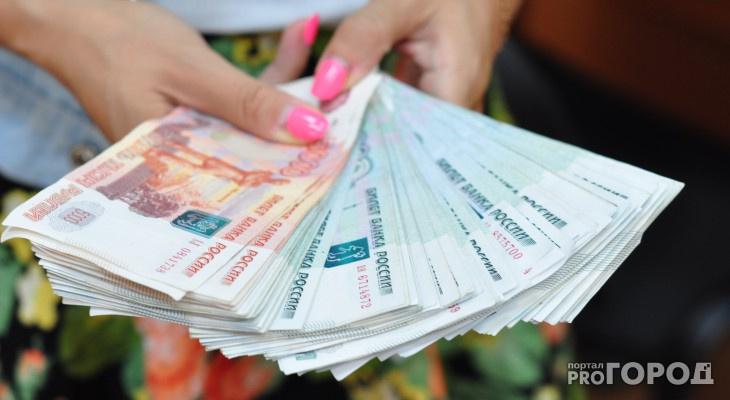 В Коми в три раза увеличится пособие на ребенка