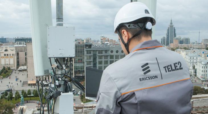 Tele2 и Ericsson запустили 5G интернет