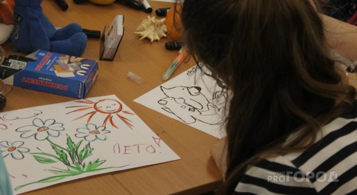 Коми энергосбытовая компания запускает детский конкурс рисунка: «Зачем нам нужно электричество»