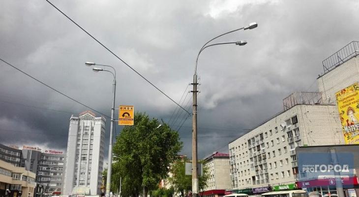 Погода в Сыктывкаре на 15 августа: прохладное утро и дождливый вечер