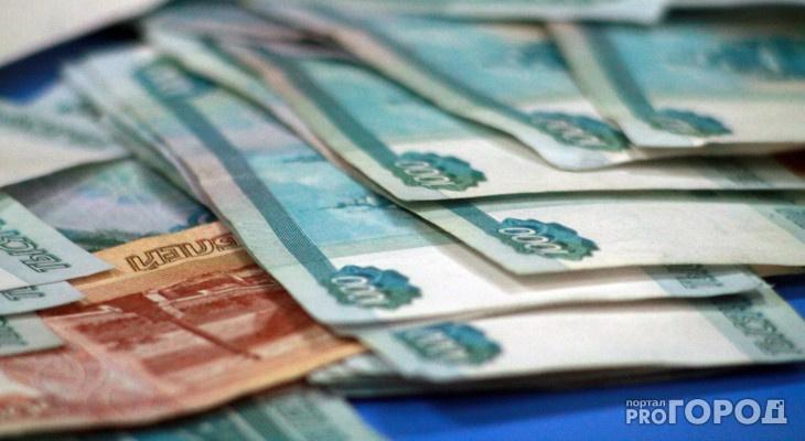 Средняя зарплата в Коми доросла до 55 тысяч рублей