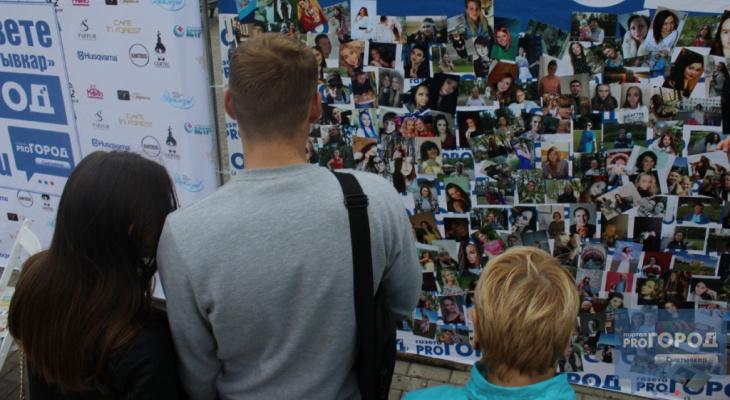 В Сыктывкаре состоится масштабная фотовыставка «Республика красивых людей»
