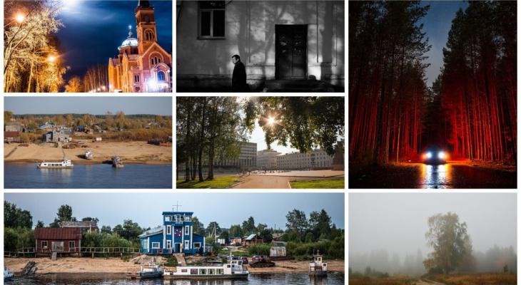 Всемирный день фотографии: подборка лучших снимков от сыктывкарских профессионалов