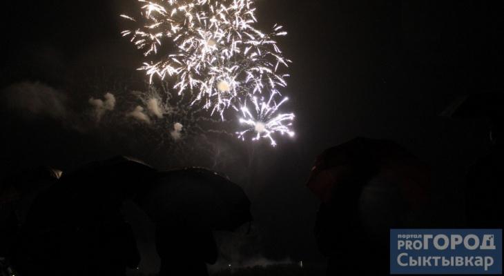 Сыктывкарцы смотрели салют в честь Дня республики под проливным дождем (фото)