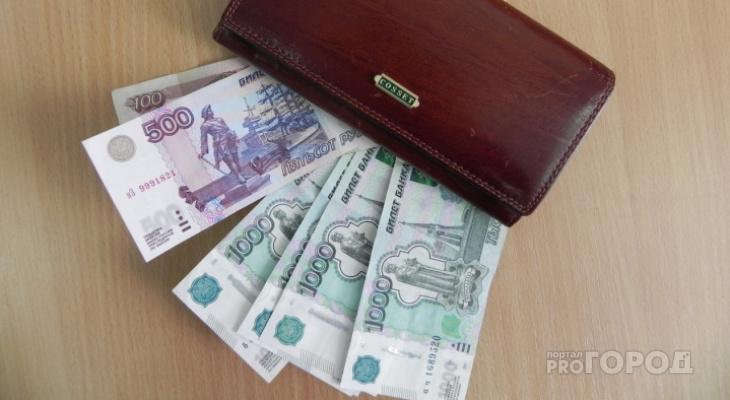 В Коми зарплаты бюджетников вырастут на 5%