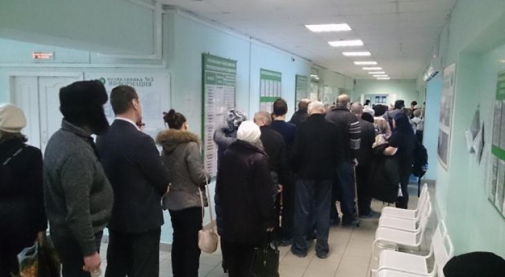 Сыктывкарцы об очередях в поликлиниках: «Обитель зла и страданий»