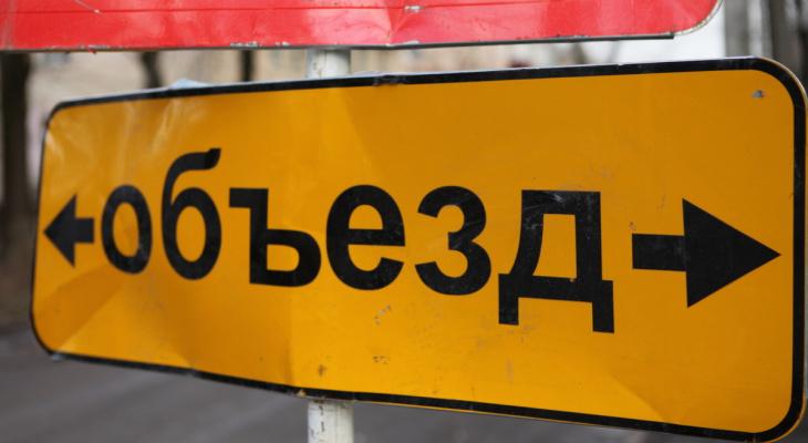 В Сыктывкаре для пешеходов и машин перекроют пять улиц