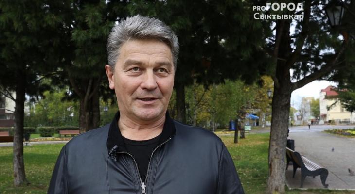 Сыктывкарцы рассказали, довольны ли они своей зарплатой (видео)