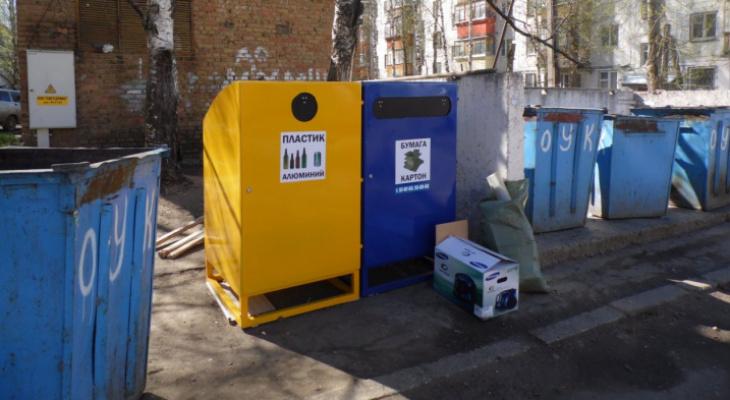 Сдать мусор и заработать: где в Сыктывкаре принимают пластик, бумагу и стекло