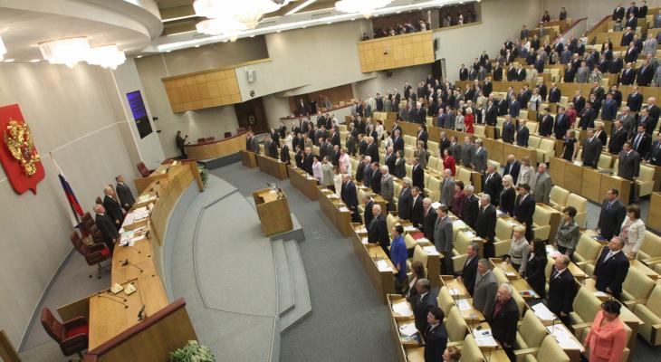 В России станет меньше госслужащих