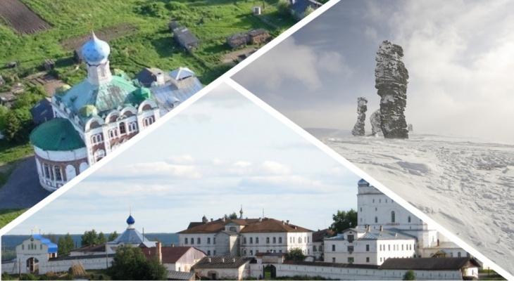 Топ-5 мест для отпуска в Коми: собачьи упряжки, исполинские камни и легендарные монастыри