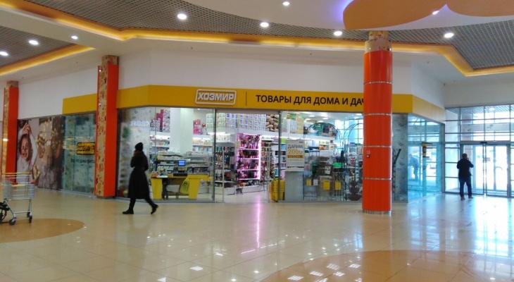 В Сыктывкаре закрывается магазин крупной сети