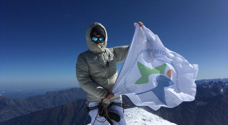 Девушка из Сыктывкара покорила пятикилометровый вулкан (фото)