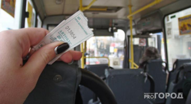 В Сыктывкаре на 11 автобусных маршрутах подорожает проезд