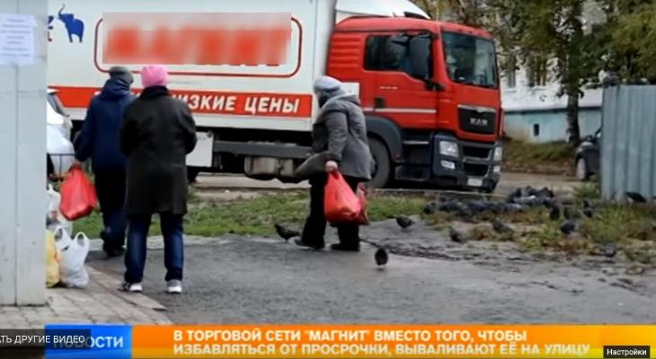 Драка за просрочку в Сыктывкаре попала на федеральный телеканал
