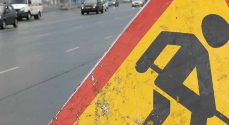 Какие улицы Сыктывкара перекрыты 9 октября