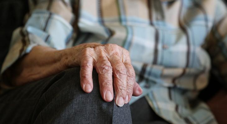В России снизят возраст для получения негосударственной пенсии