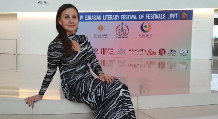 «Из Коми я одна»: сыктывкарка представила республику на международном литературном фестивале