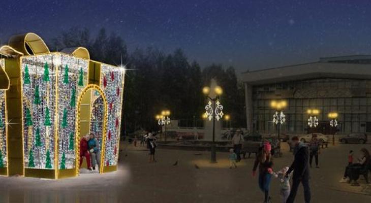 На Новый год в Сыктывкаре появится еще один гигантский светящийся арт-объект