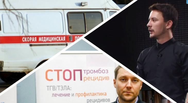 Итоги недели в Коми: НЛО над городом, диско-бабушка и как не умереть от инсульта