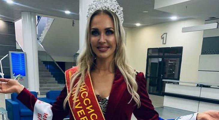 39-летняя девушка из Коми стала «Миссис Россия»