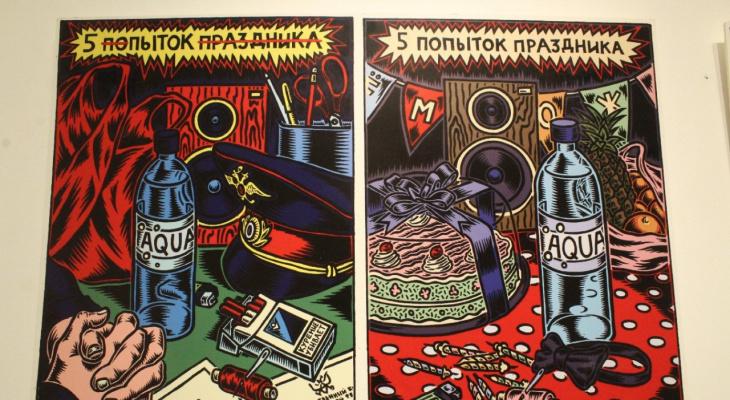 «Разговор с бомбой» и «5 пыток»: в Сыктывкаре открылась выставка комиксов о правах человека (фото)