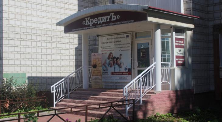 Как накопить деньги: в Сыктывкаре раскрыли секреты финансового благополучия
