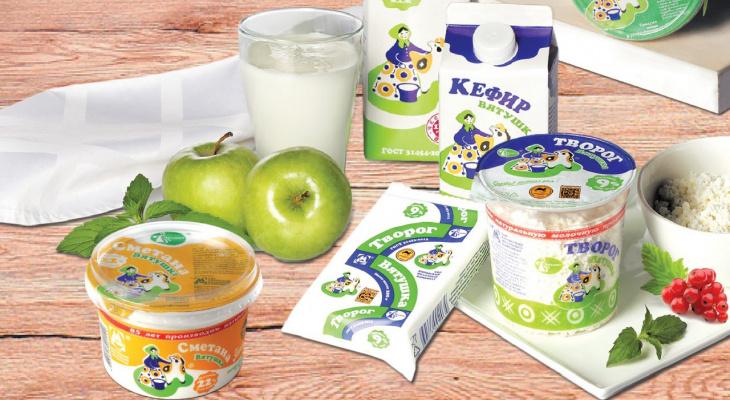 «Вятушка»: попробуйте натуральные  кировские молочные продукты!