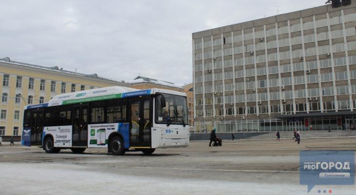 Владельцы машин и автобусов на газе в Коми будут платить меньше налогов