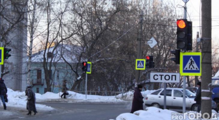 В Сыктывкаре на несколько дней перекроют две улицы