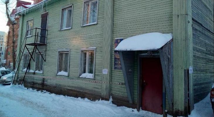 В Сыктывкаре исчезнет здание одного из ведомств
