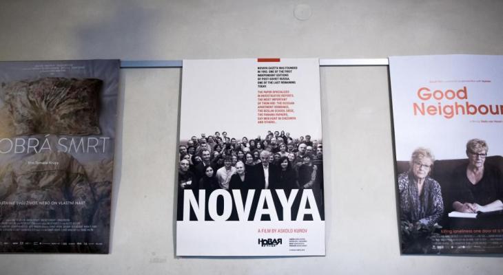 В Сыктывкаре покажут фильм о самой известной независимой газете России