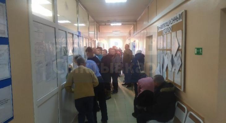 Сыктывкарцы штурмуют наркологию и психдиспансер из-за справок (фото)