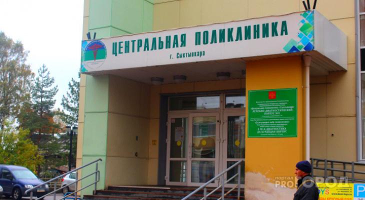 В Сыктывкаре начались первые карантины из-за ОРВИ