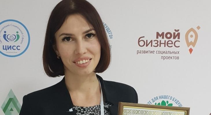 Жительница Коми борется за миллион долларов в конкурсе от известного мецената с Forbes