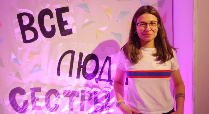 Насилие - это не норма: в Сыктывкаре прошел первый фестиваль феминизма