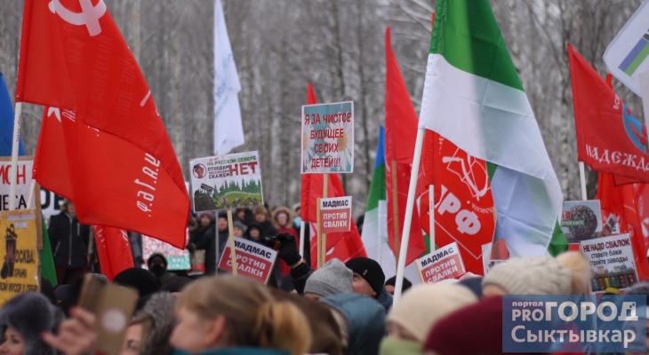 В Сыктывкаре впервые за семь лет пройдет митинг на Стефановской площади