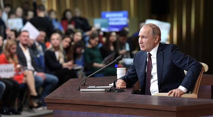 Владимир Путин о пенсионной реформе: «Никаких изменений не планируется»