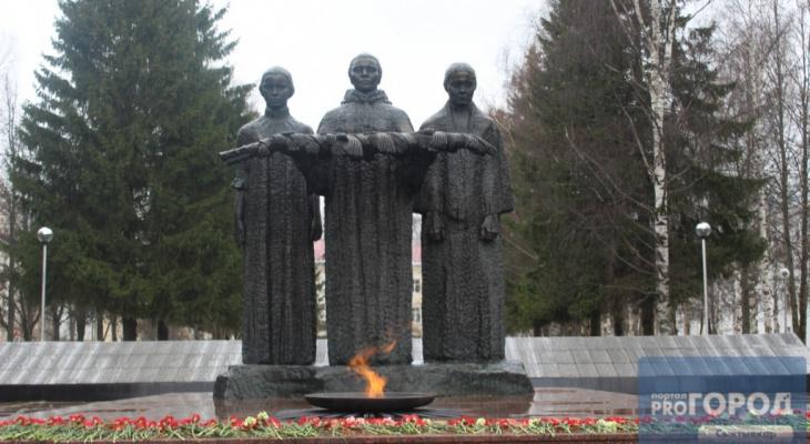 В Сыктывкаре капитально отремонтируют мемориал возле Вечного огня