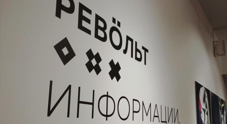Сыктывкарцам покажут, как действовала цензура во времена СССР