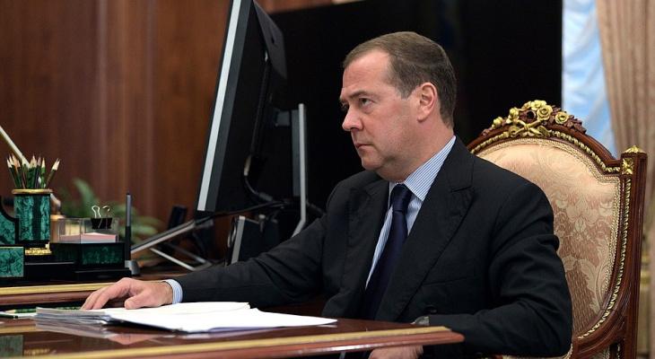 Дмитрий Медведев объявил об отставке правительства России