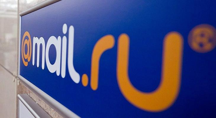 В России «упал» один из крупнейших почтовых онлайн-сервисов